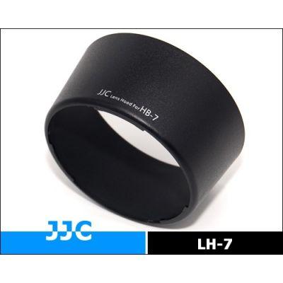 Paraluce per obiettivi JJC LH-B7 LH-7 per Nikon 80-200mm HB-7
