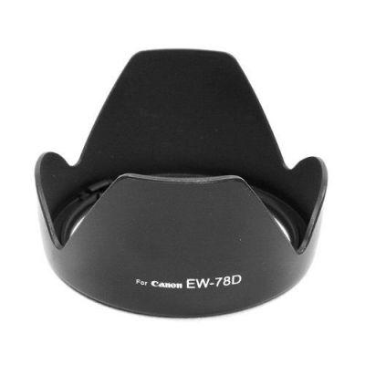Paraluce EW-78D per obiettivo Canon 28-200mm 18-200mm