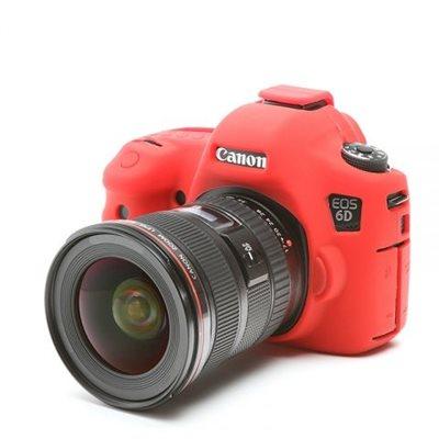 Protezione in silicone custodia EasyCover per Canon 6D Rosso
