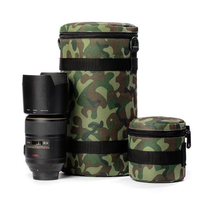Borsa per obiettivo EasyCover custodia protezione lens bag dimensioni 85x150mm camouflage