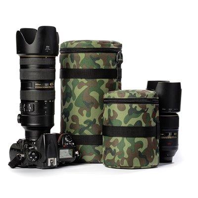 Custodia protettiva per obiettivo EasyCover borsa lens bag dimensioni 130x290mm camouflage