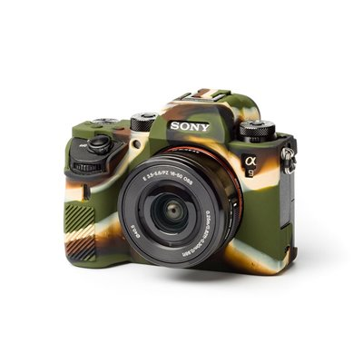 Protezione in silicone EasyCover custodia morbida camera case per Sony A73 A7R3 A9 Camouflage