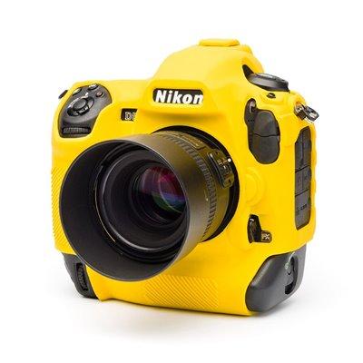 EasyCover camera case custodia soft protettiva in morbido silicone per Nikon D5 Giallo
