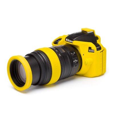 EasyCover anello paraurti in silicone per obiettivo lens rim protettivo 62mm giallo
