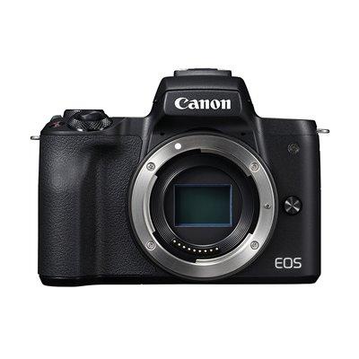 Fotocamera Canon EOS M50 body solo corpo Nero