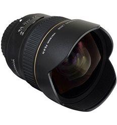 Obiettivo fisso YONGNUO YN14mmF2.8 per Nikon