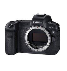 Fotocamera Canon EOS R body solo corpo (no adattatore)
