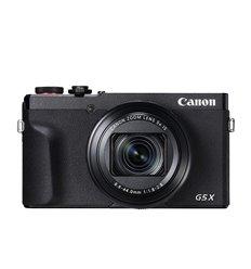 Fotocamera Canon PowerShot G5 X Mark II
