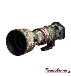 Easycover custodia in neoprene forest camo per obiettivo Sigma 60-600mm F4.5-6.3 DG OS HSM Sport Lens Oak