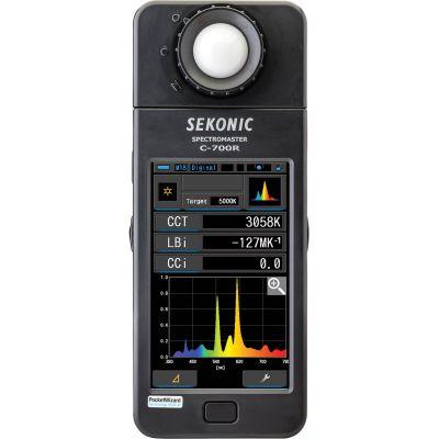Sekonic C-700R SpectroMaster Esposimetro