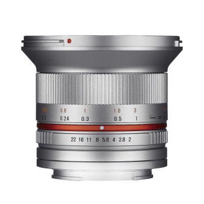 Obiettivo Samyang 12mm F2,0 NCS CS ASP x Canon EOS M Argento