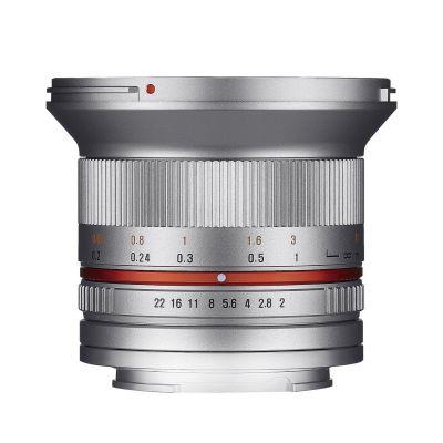 Obiettivo Samyang 12mm f/2.0 NCS CS Silver x Sony E-Mount Lens